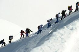 Альпинисты в сетевом маркетинге.
